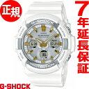 カシオ Gショック CASIO G-SHOCK PRECIOUS HEART SELECTION 電波 ソーラー 電波時計 腕時計 ペアモデル メンズ GAW-10…