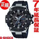 【1000円OFFクーポン!12月21日1時59分まで!】カシオ Gショック Gスチール CASIO G-SHOCK G-STEEL ソーラー 腕時計 メンズ タフソーラー GST-B100XA-1A