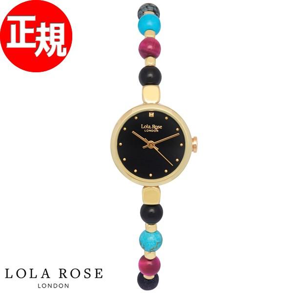 ポイント最大35倍!21日1時59分まで! ローラローズ Lola Rose 腕時計 レディース フレンドシップ Friendships LR4016