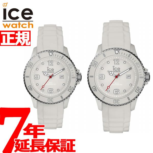 本日ポイント最大36倍!28日9時59分まで! アイスウォッチ ICE-Watch 限定モデル 腕時計 アイスメモリー2017 ペア ICE memory Christmas Edition 2017 Pair ME.SI.PAIR.17