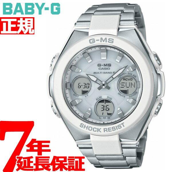 カシオ ベビーG CASIO BABY-G G-MS 電波 ソーラー 電波時計 腕時計 レディース タフソーラー MSG-W100D-7AJF【2017 新作】【あす楽対応】【即納可】