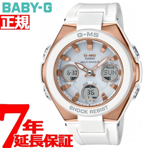 カシオ ベビーG CASIO BABY-G G-MS 電波 ソーラー 電波時計 腕時計 レディース タフソーラー MSG-W100G-7AJF【2017 新作】【あす楽対応】【即納可】