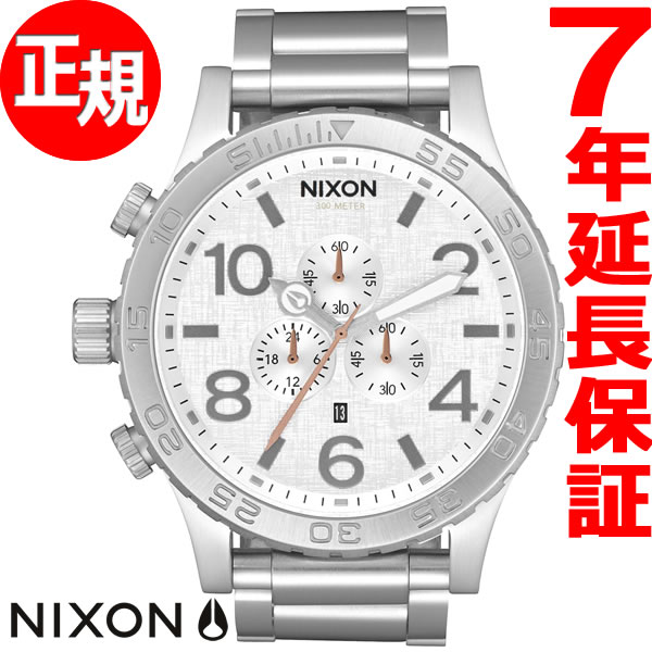ニクソン NIXON 51-30 クロノ CHRONO 腕時計 メンズ クロノグラフ オールシルバー/ローズゴールド NA0832787-00【2017 新作】