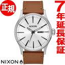 ニクソン NIXON セントリー レザー SENTRY LEATHER 腕時計 メンズ ホワイトサンレイ/サドル NA1052442-00【2017 新作】