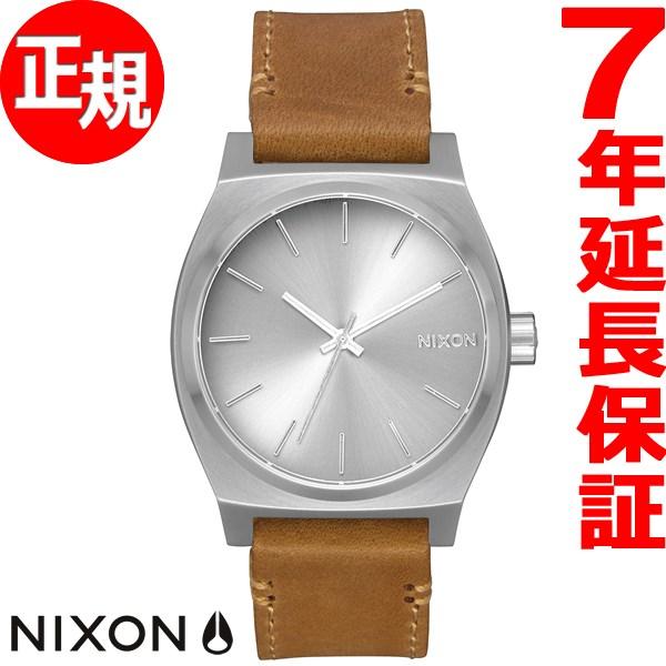 ニクソン NIXON タイムテラー パック TIME TELLER PACK 腕時計 メンズ/レディース オールシルバー/ブラウン/タン NA11372872-00【2017 新作】