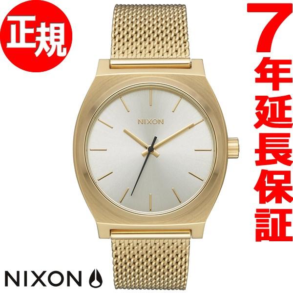ニクソン NIXON タイムテラー ミラネーゼ TIME TELLER MILANESE 腕時計 レディース オールゴールド/クリーム NA11872807-00【2017 新作】【あす楽対応】【即納可】