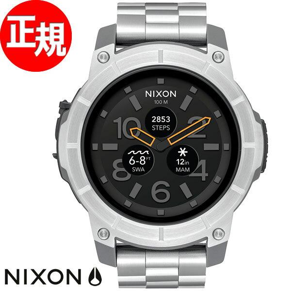 【楽天ショップオブザイヤー2017大賞受賞!】ニクソン NIXON ミッションSS MISSION SS スマートウォッチ 腕時計 メンズ/レディース シルバー NA1216130-00