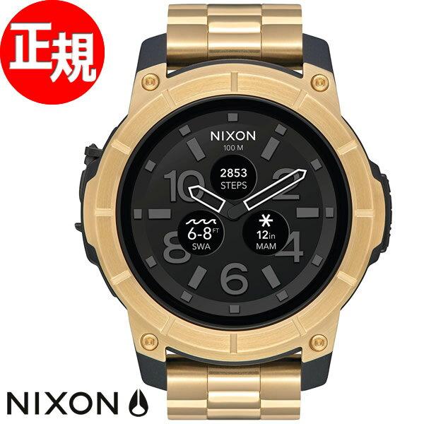 【楽天ショップオブザイヤー2017大賞受賞!】ニクソン NIXON ミッションSS MISSION SS スマートウォッチ 腕時計 メンズ/レディース ゴールド NA1216501-00