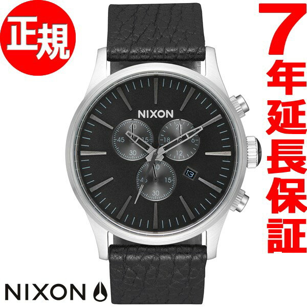 ニクソン NIXON セントリー クロノ レザー SENTRY CHRONO LEATHER 腕時計 メンズ クロノグラフ ブラック/ガンメタル/ブラック NA4052788-00