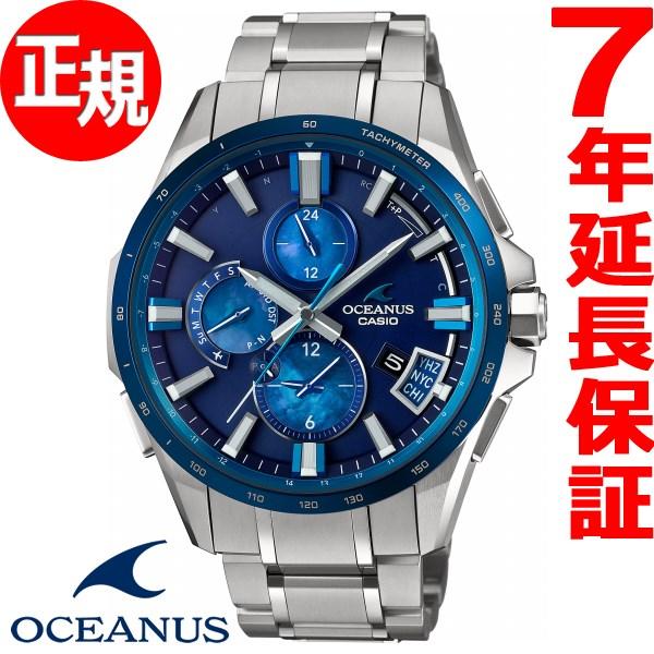 【5000円OFFクーポン!12月21日1時59分まで!】カシオ オシアナス CASIO OCEANUS OCEAN BLUE Bluetooth搭載 GPS 電波 ソーラー 電波時計 限定モデル 腕時計 メンズ タフソーラー OCW-G2000F-2AJF【2017 新作】