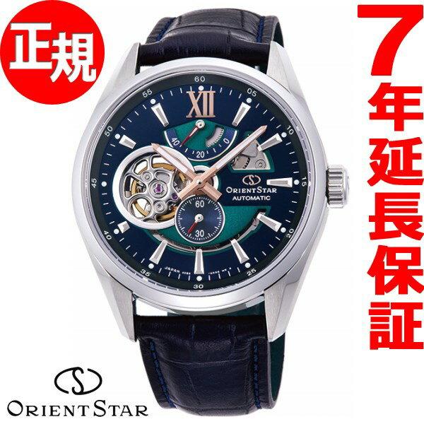 オリエントスター ORIENT STAR 限定モデル 腕時計 メンズ 自動巻き オートマチック メカニカル モダンスケルトン RK-DK0002L【2017 新作】
