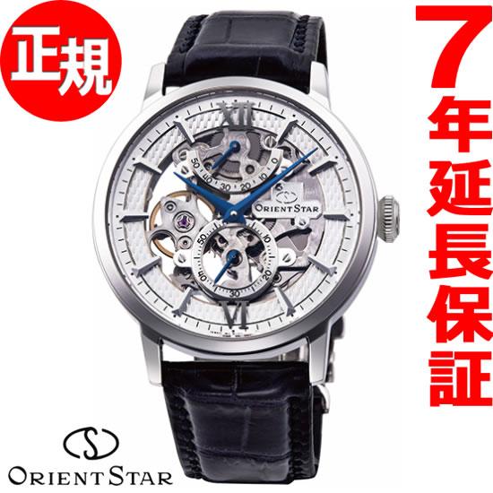 オリエントスター ORIENT STAR 腕時計 メンズ 手巻き メカニカル スケルトン RK-DX0001S【2017 新作】