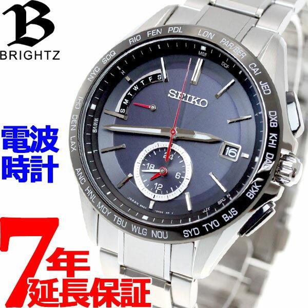 8月15日限定!最大2000円OFFクーポン配布中♪15日0時から16日9時59分まで! セイコー ブライツ SEIKO BRIGHTZ 電波 ソーラー 電波時計 腕時計 メンズ フライトエキスパート FLIGHT EXPERT SAGA241