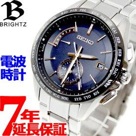 セイコー ブライツ SEIKO BRIGHTZ 電波 ソーラー 電波時計 腕時計 メンズ フライトエキスパート FLIGHT EXPERT SAGA243