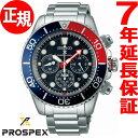 セイコー プロスペックス SEIKO PROSPEX PADI 限定モデル ダイバースキューバ ソーラー 腕時計 メンズ SBDL051【2017 新作】【あす...