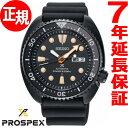 セイコー プロスペックス SEIKO PROSPEX ダイバースキューバ メカニカル 自動巻き ネット流通限定モデル 腕時計 メン…