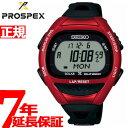 ポイント最大36倍!21日1時59分まで! セイコー プロスペックス スーパーランナーズ SEIKO PROSPEX SUPER RUNNERS ソーラー 腕時計 メンズ レディース SBEF039【