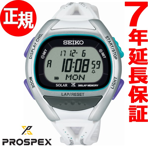 セイコー プロスペックス スーパーランナーズ SEIKO PROSPEX 東京マラソン2018記念 限定モデル ソーラー 腕時計 SBEF041【36回無金利】【あす楽対応】【即納可】