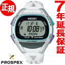 セイコー プロスペックス スーパーランナーズ SEIKO PROSPEX SUPER RUNNERS 東京マラソン2018記念 限定モデル ソーラ…