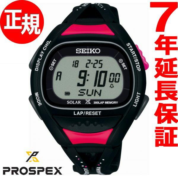 セイコー プロスペックス スーパーランナーズ SEIKO PROSPEX 東京マラソン2018記念 限定モデル ソーラー 腕時計 SBEF043【36回無金利】【あす楽対応】【即納可】