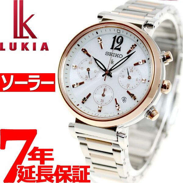 セイコー ルキア SEIKO LUKIA ソーラー クロノグラフ 腕時計 レディース SSVS034【2017 新作】【あす楽対応】【即納可】