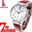 【本日限定!店内ポイント最大43倍!18日23時59分まで】セイコー ルキア SEIKO LUKIA ソーラー クロノグラフ 腕時計 …