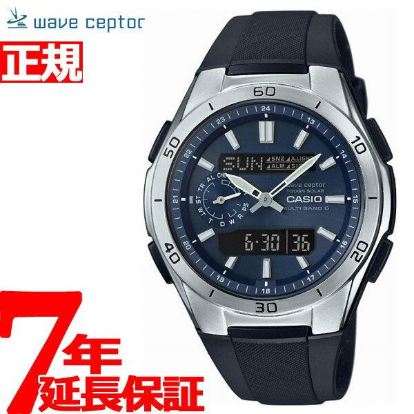 カシオ ウェーブセプター CASIO wave ceptor 電波 ソーラー 電波時計 腕時計 メンズ アナデジ タフソーラー WVA-M650-2AJF【あす楽対応】【即納可】