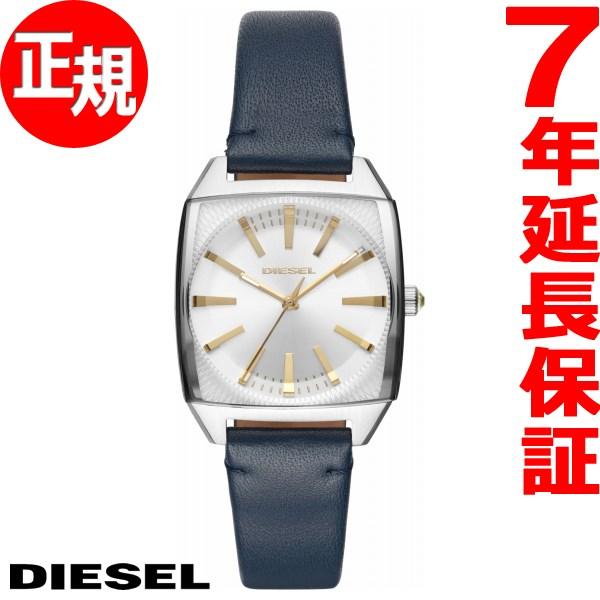 ディーゼル DIESEL 腕時計 レディース ベッキー BECKY DZ5561【2017 新作】【あす楽対応】【即納可】
