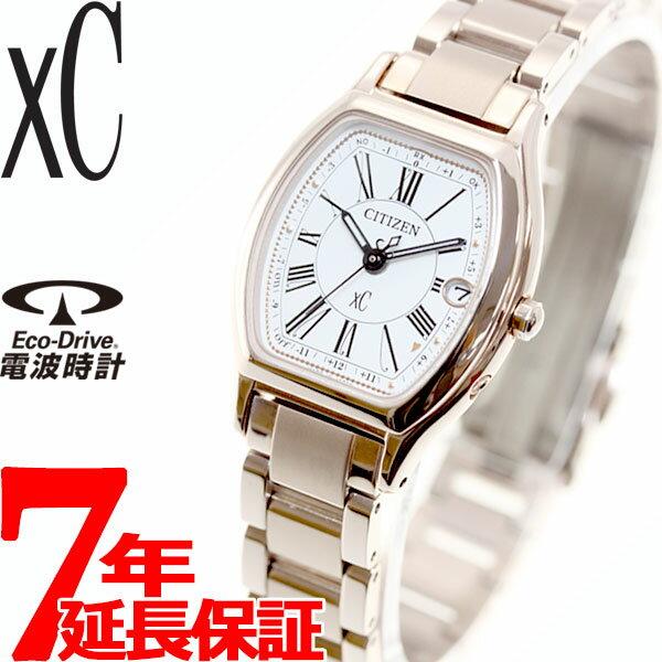 シチズン クロスシー CITIZEN xC エコドライブ ソーラー 電波時計 サクラピンク 着用モデル 腕時計 レディース ティタニアライン ハッピーフライト ES9354-51A