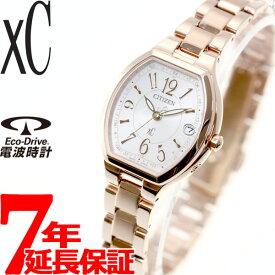 シチズン クロスシー CITIZEN xC エコドライブ ソーラー 電波時計 腕時計 レディース ハッピーフライト ES9362-52W