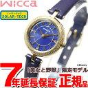 シチズン ウィッカ CITIZEN wicca ディズニーコレクション 『美女と野獣』 限定モデル「野獣」 ソーラーテック 腕時計…