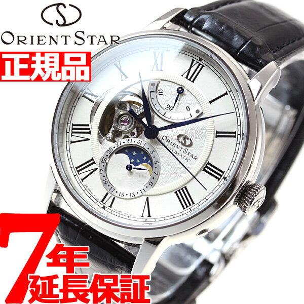 オリエントスター ORIENT STAR 腕時計 メンズ 自動巻き オートマチック メカニカルムーンフェイズ RK-AM0001S【2017 新作】【あす楽対応】【即納可】