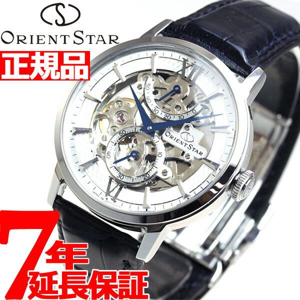 今だけお買い得!3000円OFFクーポン!7月1日23時59分まで! オリエントスター ORIENT STAR 腕時計 メンズ 手巻き メカニカル スケルトン RK-DX0001S
