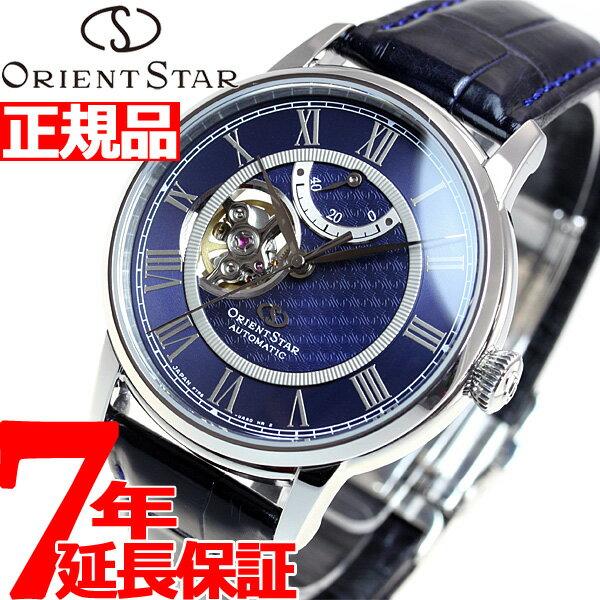 【ポイント最大37倍!さらに、クーポンで15000円OFF!】オリエントスター ORIENT STAR 腕時計 メンズ 自動巻き オートマチック セミスケルトン RK-HH0002L