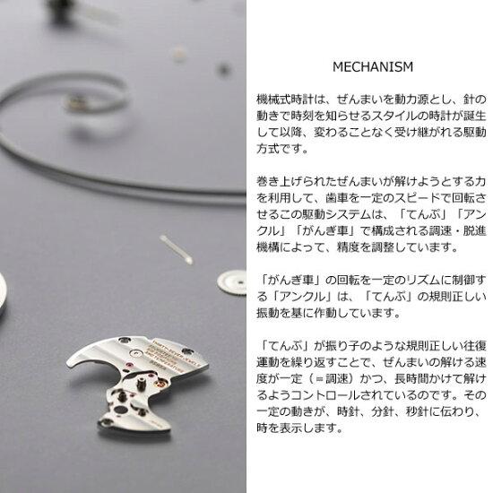 グランドセイコーGRANDSEIKOメカニカル自動巻き腕時計メンズSBGR307【2017新作】