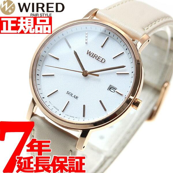 セイコー ワイアード ペアスタイル SEIKO WIRED ソーラー 腕時計 メンズ AGAD093【2017 新作】【あす楽対応】【即納可】