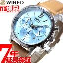 セイコー ワイアード ペアスタイル SEIKO WIRED PAIR STYLE 腕時計 メンズ AGAT415【2017 新作】【あす楽対応】【即納…