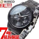 セイコー ワイアード ペアスタイル SEIKO WIRED クリスマス 限定モデル 腕時計 メンズ AGAT716【2017 新作】【あす楽対応】【即納可】