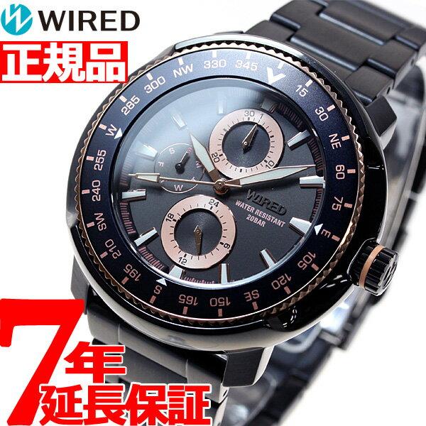 セイコー ワイアード SEIKO WIRED クリスマス 限定モデル 腕時計 メンズ ソリディティ SOLIDITY クロノグラフ AGAT719【2017 新作】【あす楽対応】【即納可】