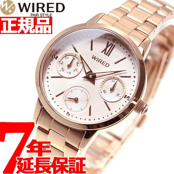 セイコー ワイアード ペアスタイル SEIKO WIRED クリスマス 限定モデル 腕時計 レディース AGET713【2017 新作】【あす楽対応】【即納可】