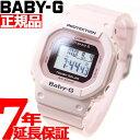 今だけ!店内ポイント最大38倍!19日9時59分まで! カシオ ベビーG CASIO BABY-G Clean Style 腕時計 レディース BGD-5000-4BJF