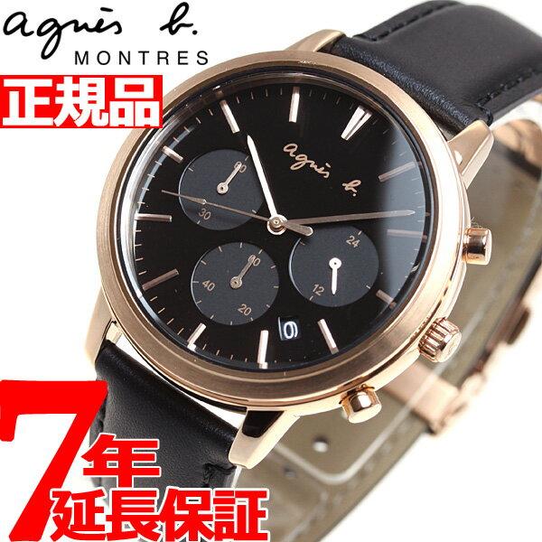 アニエスベー agnes b. 腕時計 メンズ サム SAM FCRT966【あす楽対応】【即納可】
