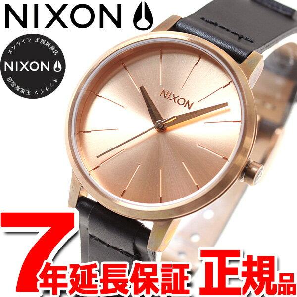 ニクソン NIXON ケンジントンレザー KENSINGTON LEATHER 腕時計 レディース ローズゴールド/ブライドル NA1082159-00【あす楽対応】【即納可】