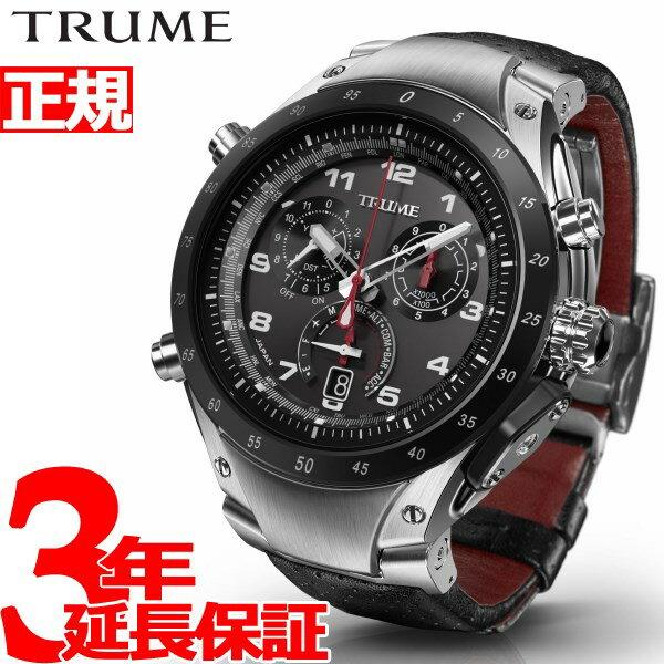 エプソン トゥルーム EPSON TRUME ライトチャージ GPS衛星電波時計 腕時計 メンズ TR-MB8005X【2017 新作】