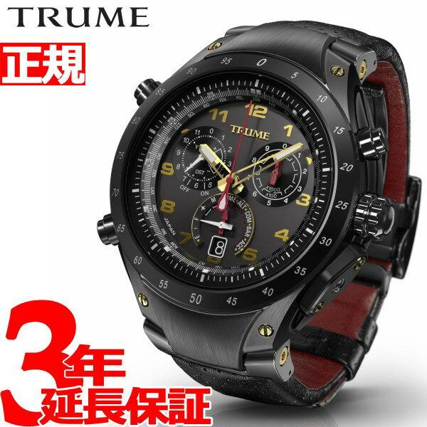 エプソン トゥルーム EPSON TRUME ライトチャージ GPS衛星電波時計 腕時計 メンズ TR-MB8006X【2017 新作】
