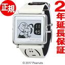 エプソン スマートキャンバス EPSON smart canvas Vintage PEANUTS チャーリー 腕時計 メンズ レディース W1-PN40910…