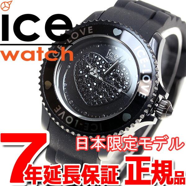 アイスウォッチ ICE-Watch 日本限定モデル 腕時計 レディース アイスラブコレクション スモール ブラック 000215【2017 新作】【あす楽対応】【即納可】
