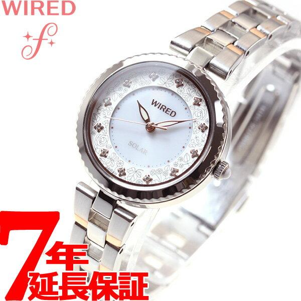 セイコー ワイアード エフ SEIKO WIRED f 大人の塗り絵ブック 限定モデル ソーラー 腕時計 レディース AGED715【2017 新作】【あす楽対応】【即納可】