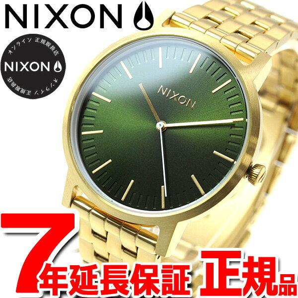 ニクソン NIXON ポーター PORTER 腕時計 メンズ オールゴールド/オリーブサンレイ NA10572596-00【2017 新作】【あす楽対応】【即納可】
