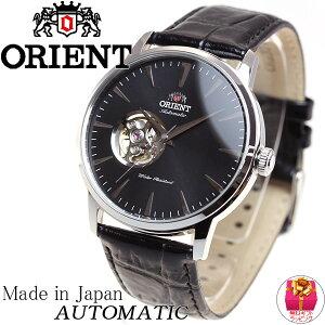 オリエントORIENTスタンダードSTANDARD腕時計メンズ自動巻きオートマチックメカニカルセミスケルトンRN-AG0013B【2017新作】
